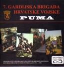 7. gardijska brigada hrvatske vojske Puma