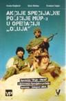 Akcije specijalne policije MUP-a u operaciji