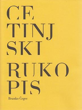 Cetinjski rukopis