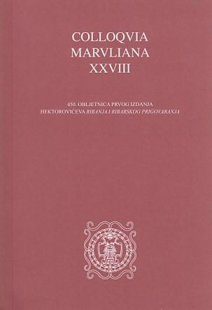 450. obljetnica prvog izdanja Hektorovićeva Ribanja i ribarskog prigovaranja