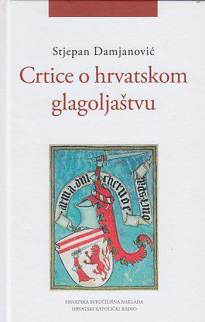 Crtice o hrvatskom glagoljaštvu