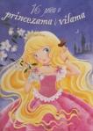 16 priča o princezama i vilama