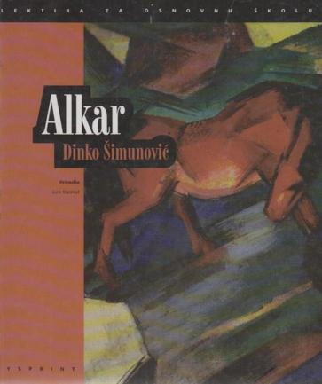 Alkar; Duga