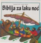 Biblija za laku noć