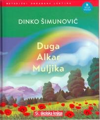 Duga ; Alkar ; Muljika