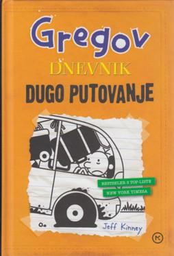 Gregov dnevnik: dugo putovanje