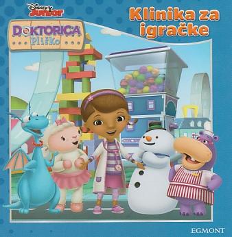 Klinika za igračke