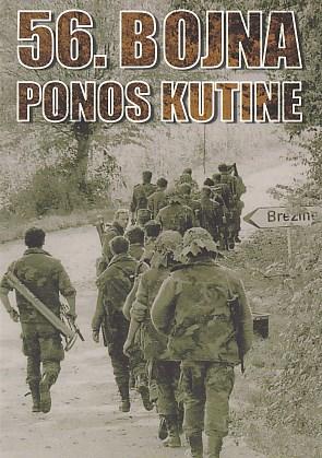56. bojna - ponos Kutine