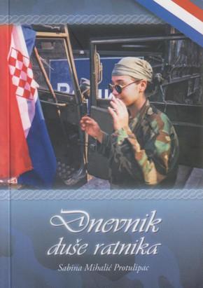 Dnevnik duše ratnika