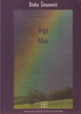 Duga ; Alkar