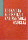 Edukacija korisnika i knjižničnoga osoblja