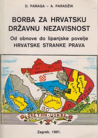 Borba za hrvatsku državnu nezavisnost