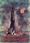 Hrvatska revija