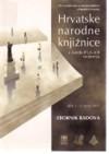 Hrvatske narodne knjižnice u svjetlu IFLA-inih smjernica