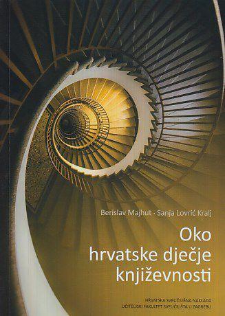 Oko hrvatske dječje književnosti