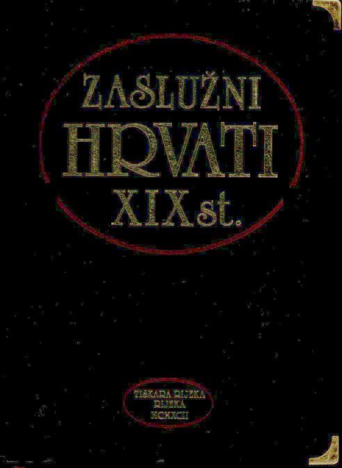 Album zaslužnih Hrvata XIX. stoljeća