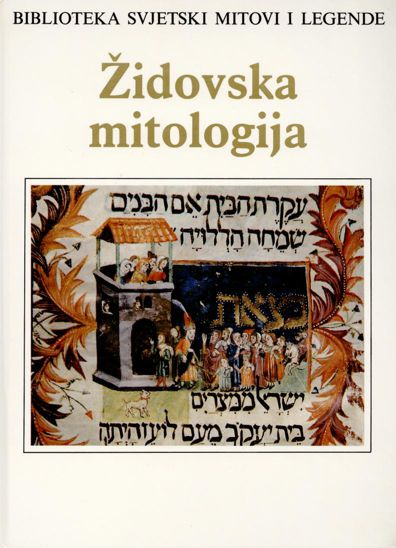 Židovska mitologija