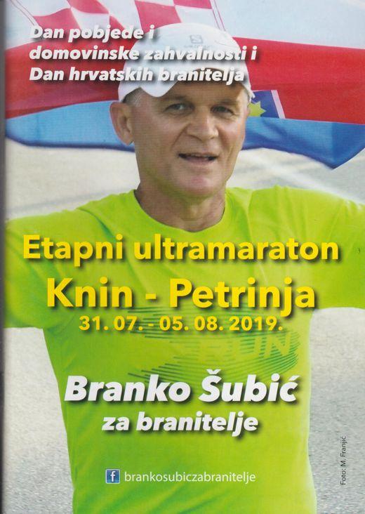 Etapni ultramaraton Knin - Petrinja 31. 7. - 5. 7. 2019.