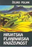 Hrvatska planinarska književnost